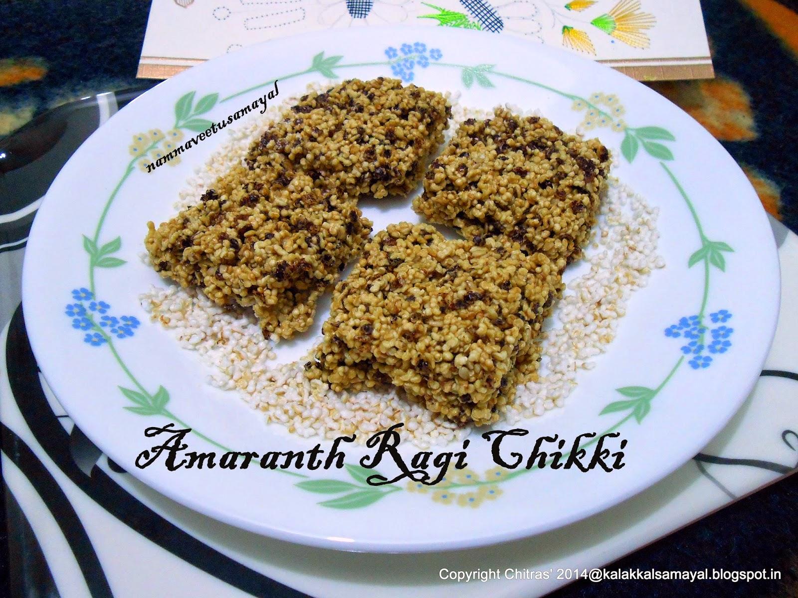 Amaranth Ragi Chikki