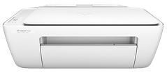 Download Printer Driver HP DeskJet 2130 e-All-in-One