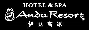ホットニュース&イベント | アンダリゾート伊豆高原