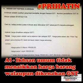 GST Syarikat Al Ikhsan Bikin Macai PR Panasss