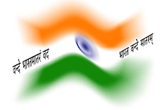 indepence india wallpapers 2012.jpg