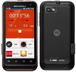 Motorola Defy XT Cellphone
