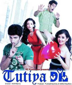 Watch Tutiya Dil (2012) Hindi Movie Online