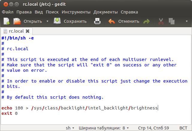 Монитора в windows macos x и gnulinux калибровка