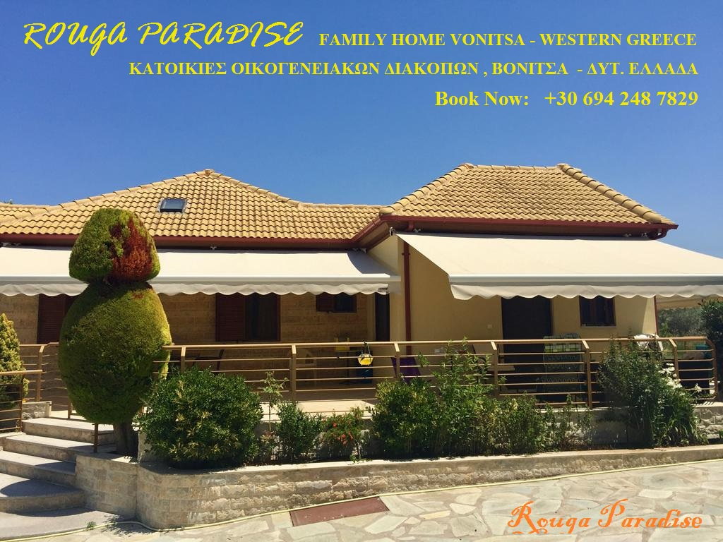 Family Villas Rouga Paradise ΒΟΝΙΤΣΑ ΔΥΤ. ΕΛΛΑΔΑ