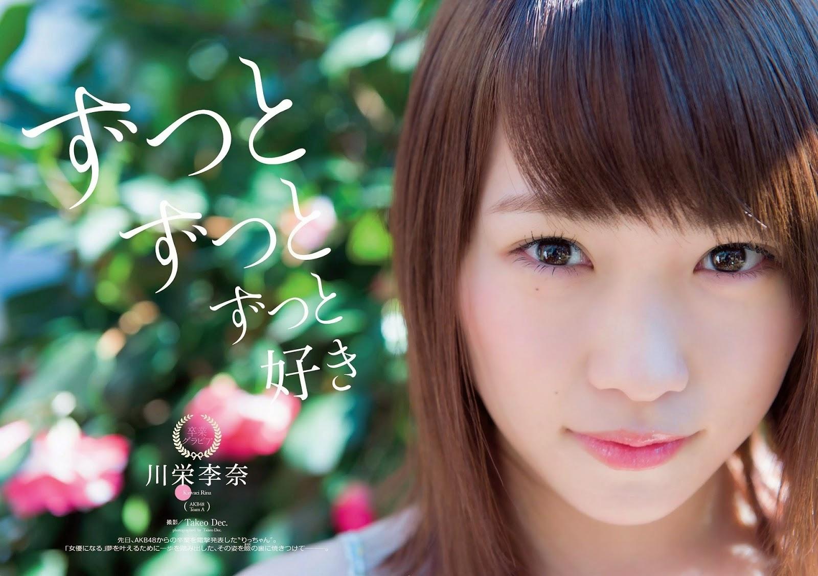Kawaei Rina 川栄李奈 Weekly Playboy 週刊プレイボーイ April 2015 Wallpaper HD