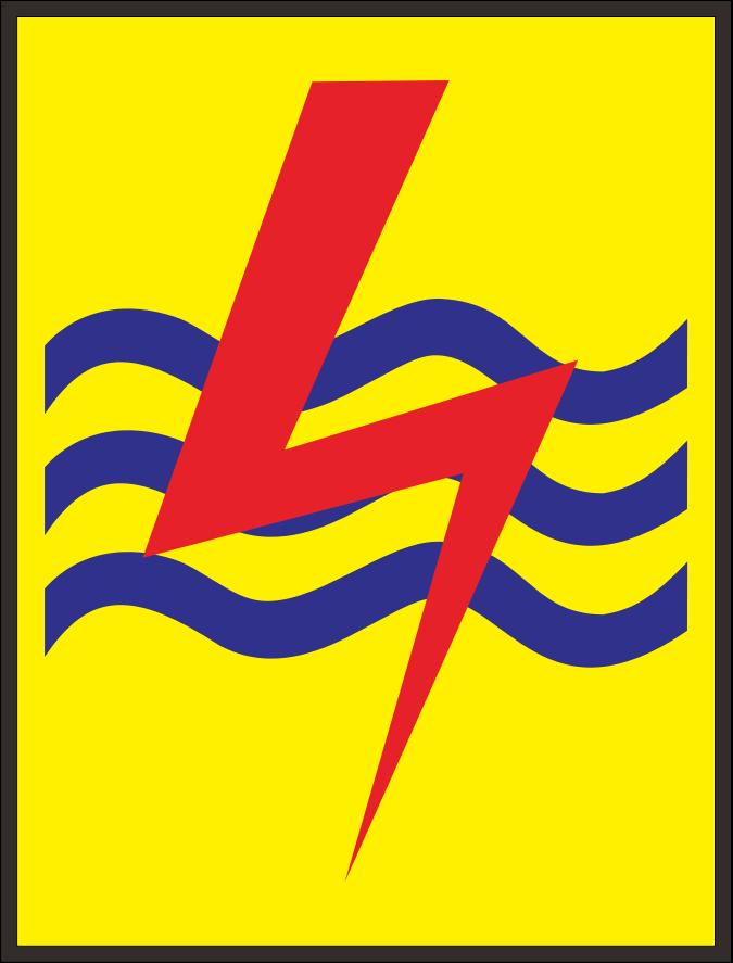 Lowongan Kerja BUMN PT PLN Mei 2015