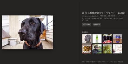 御嶽海久司の画像 p1_9