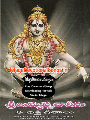 September 2012 - Telugu Bhakti Songs Devotional Music Free