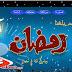 صفحة هوتسبوت مايكروتيك استقبال رمضان RAMADAN 2015