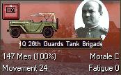 Штаб танковой бригады