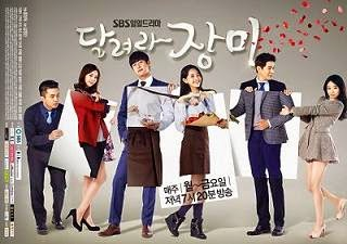 Drama Korea Run, Jang Mi