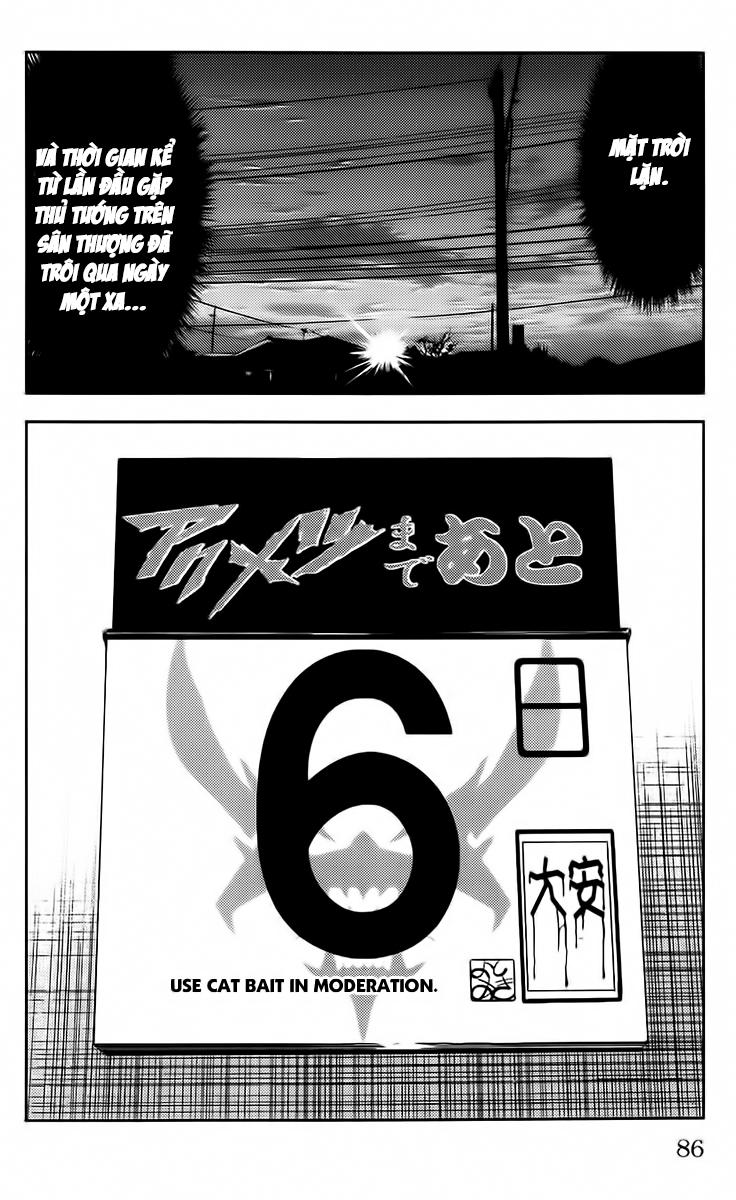 Akumetsu trang 1