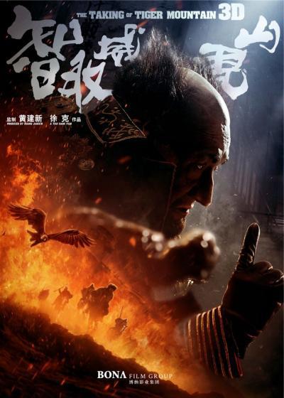 The Taking of Tiger Mountain (2014) BluRay + Subtitle