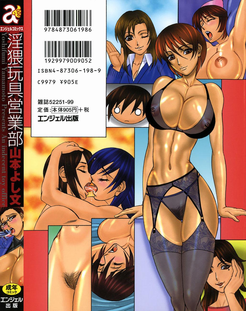 Anime hentai top sales