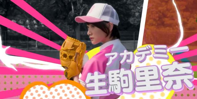 [Resim: hatsumori-bemars-dvd-ikoma-rina.jpg]