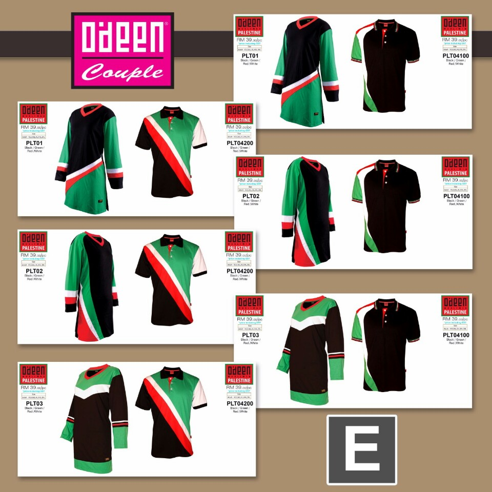 TSHIRT ODEEN COUPLE GAZA