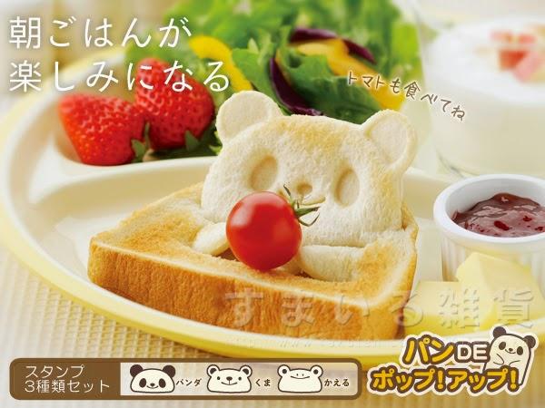 トースト パンダ