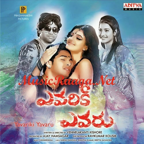 Yavariki Yavaru Telugu Mp3 Songs Download