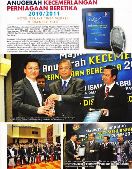 success story from premium beautiful anugerah Hai-O kecemerlangan perniagaan beretika dari kpdnkk untuk tahun 2010 dan 2011