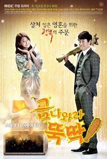 Khát Vọng Thượng Lưu - I Summon You, Gold ! (2013)