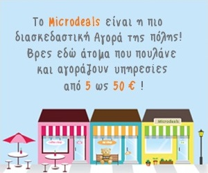 microdeals
