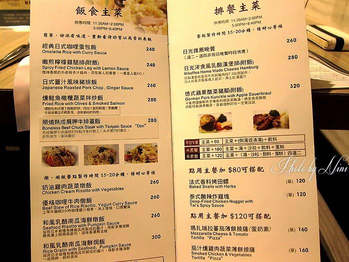 【台北東區】微風日光咖啡館菜單