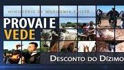 Provai e Vede - Desconto do Dízimo - 17/10/2015