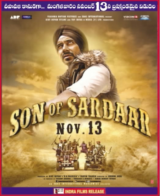 son of sardar releasing on november 13th poster the art of hanu