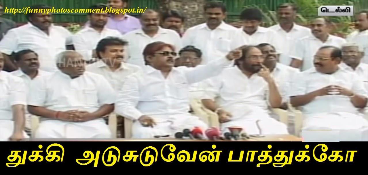 vijayakanth press meet comedy zone