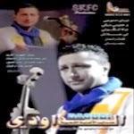 Abdellah Daoudi-Daoudi 2014