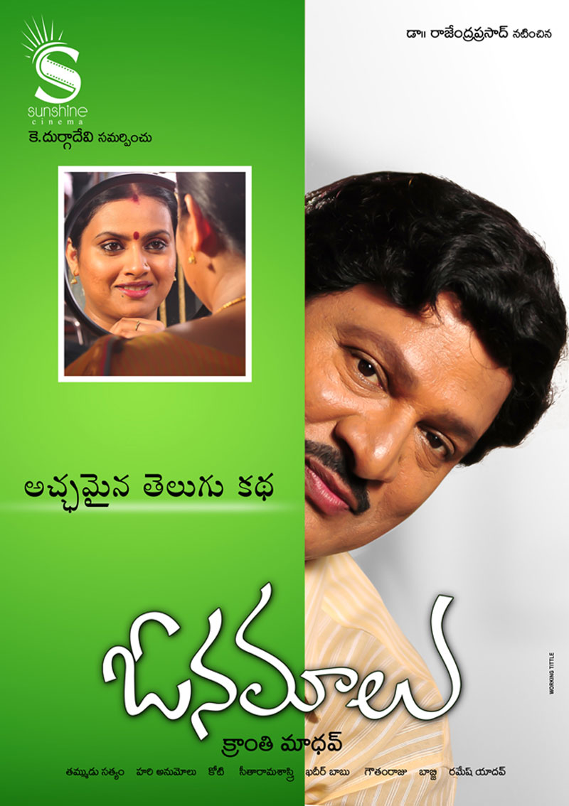 Telugu Movies Background Music Free Download Mp15   lasopaworks