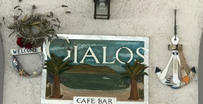 GIALOS