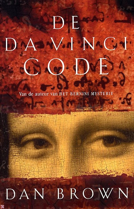 a review of the da vinci code by dan brown The bestselling page-turner, adapted for young readers.