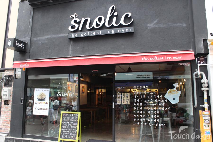 Cafe Snolic