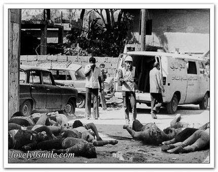 Pembantaian di Kota Hama