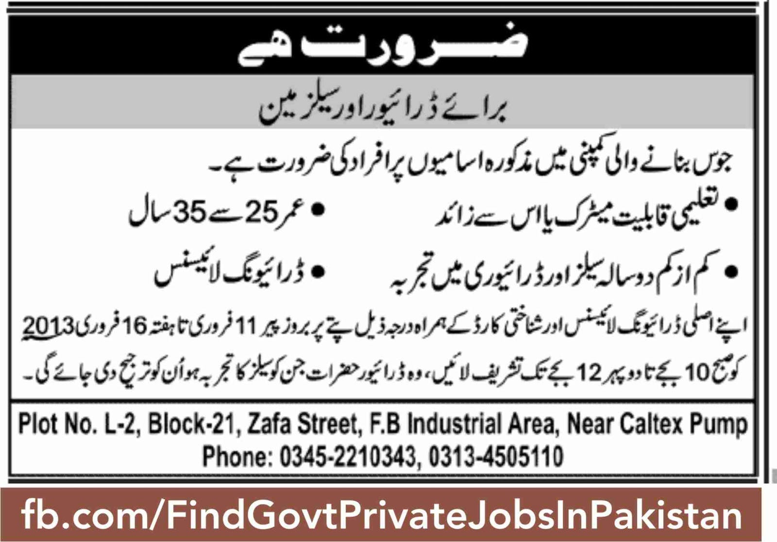 sunda jang job opportunities