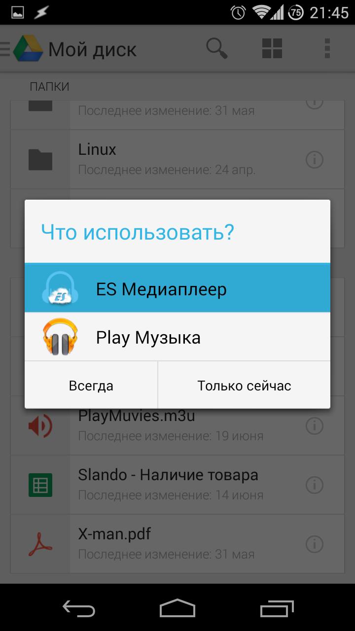 Программа на андроид для звонок мелодии установки