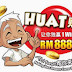 Huat Dreams 梦期 RM888,888 Contest