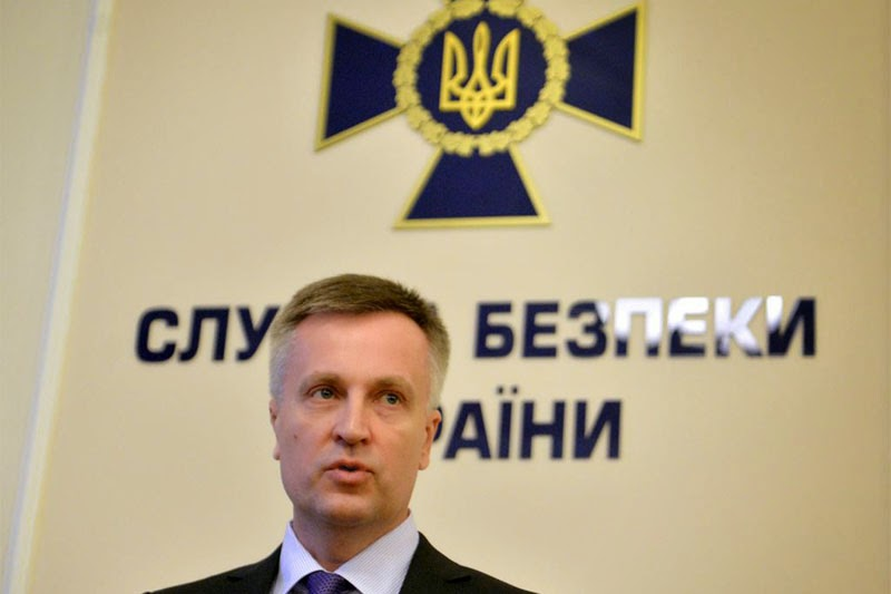 Security Services head Nalyvaychenko, stressed at press conference that Russia planned to invade Ukraine on July 18, after Aeroflot plane flying from Moscow to Larnaca should have been shot in the sky over the Ukraine.