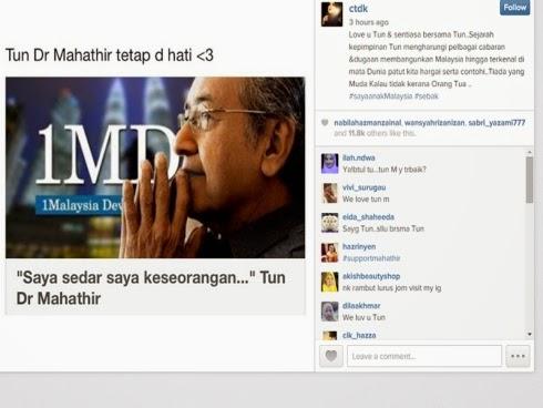 Siti Nurhaliza Tun tidak keseorangan