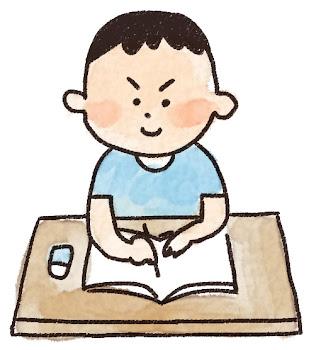 勉強をする男の子のイラスト「夏休みの宿題」