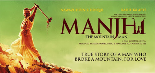 Poster Of Bollywood Movie Manjhi The Mountain Man (2015) 350MB Compressed Small Size Pc Movie Free Download