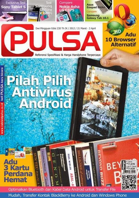 Tabloid Pulsa | Info Harga HP Terbaru 2014