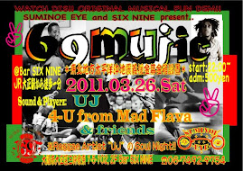 03/26(Sat)-69mujic@Bar:SIX NINE