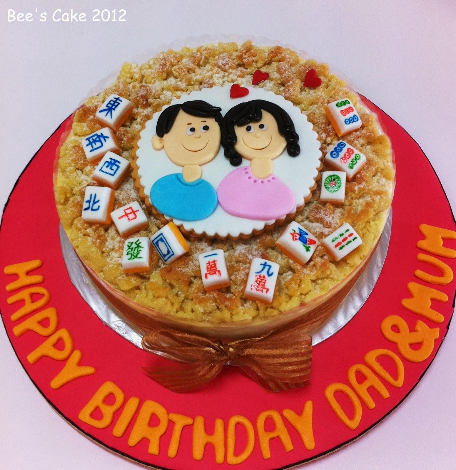 Bees Cake Happy Birthday Dad Mum