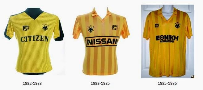 AEK+Zita+Hellas+shirts+1982-1989a.bmp