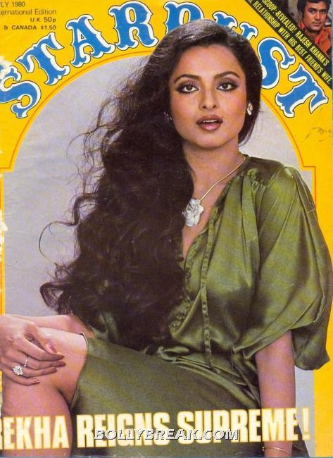 Rekha on stardust magazine cover - Rekha starDust Scan - Green Dress