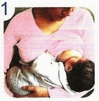 Madre dando leche materna al bebé 1