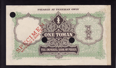 Imperial Iran Persia currency bill Toman
